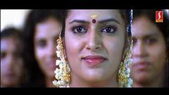 vikramadithyan malayalam full movie