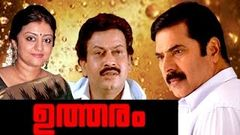 """Utharam"" 
