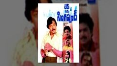 Love in Singapore 1980: Full Malayalam Movie