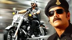 Latest Malayalam Full Movie 2016 Rowdi Mappillai Nagarjuna Action Movies 2016 New Releases