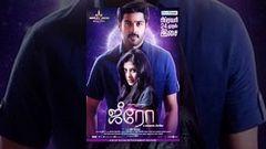 Zero Tamil Full Movie