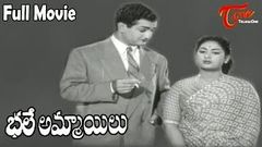 Bhale Master Full Length Telugu Movie - Adhitya Om Kalpana Shirisha