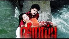 Badri | Full Tamil Movie | Cinema Junction