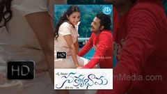 Satyabhama (2007) - Telugu Full Movie - Sivaji - Bhumika Chawla - Brahmanandam