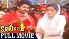 Biwi No 2 | Ninne Pelladata Hindi Dubbed | Nagarjuna Tabu | Movie Part- 2