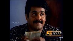 Rajavinte Makan 1986: Full Length malayalam movie
