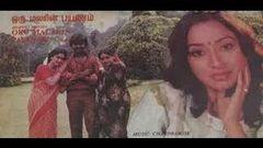 Oru Malarin Payanam - Tamil Full Length Movie