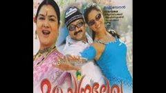 Madhuchandralekha - 2006 Malayalam Movie | Jayram | Urvashi | Mamtha Mohandas | Malayalam HD Movies