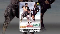 telugu full length movie latest 2016 Mr Pellam latest telugu movie Color Chips Tamil Movies