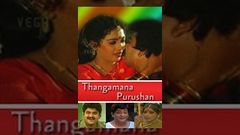 Thangamana Purushan 1989: Full Length Tamil Movie