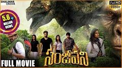 Sanjeevani Telugu Full Length Movie Anurag Dev Manoj Chandra Swetha Varma Shalimarcinema