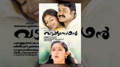 Kalippattam malayalam full movie YouTube