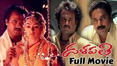 Dalapathi Telugu Full Length Movie Rajinikanth Mammootty Bhanupriya & Shobana