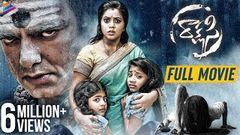 Rakshasi Latest Telugu Full Movie | Poorna | Abhimanyu Singh | Latest Telugu Full Length Movies