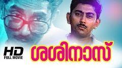 Indrajalam 1990:Full Malayalam Movie