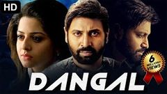 Rowdy Dangal (2016) Telugu Film Dubbed Into Hindi Full Movie | Prabhas Kangana Ranaut