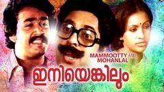Aa Raathri 1983: Full Malayalam Movie