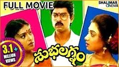 Subhalagnam Full Length Telugu Movie Jagapati Babu Aamani Roja
