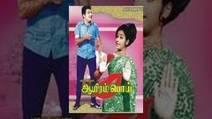 Aayiram Poi - Tamil Full Movie