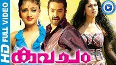 Kavacham - Malayalam Full Movie 2013 Official [HD]