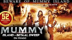Mummy& 039;s Island (2017) Latest Full Hindi Dubbed Movie | Charlie | 2017 Fantasy Action Movie