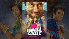 Hindi Movies 2014 Full Movies |Sonali Cable 2014| Bollywood Movies Online HD