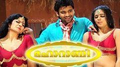 Malayalam Full Movie 2014- SWAASAM