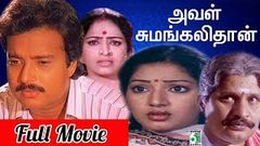 Aval Sumangalithan (1985) - Watch Free Full Length Tamil Movie Online