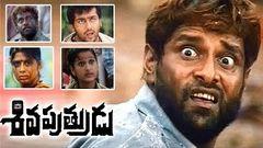 Siva Putrudu Full Length Telugu Movie Vikram Surya Laila Sangeetha