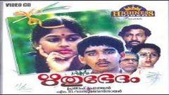 Rithubhetham 1987: Full Length Malayalam Movie
