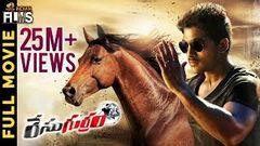 Main Hoon Lucky The Racer (Race Gurram) 2015 Full Hindi Dubbed Movie | Allu Arjun Shruti Hassan