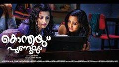 Dracula Malayalam Full Movie 2014   Malayalam Horror Movies Full Length   Latest Malayalam Movies