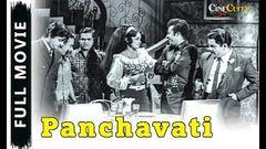 Panchavati   1973   Full Malayalam Movie   Prem Nazir Adoor Bhasi