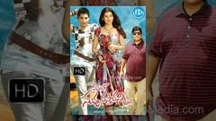 Prematho Nuvvu Vastavani (2013) - Telugu Full Movie - Archana - Krishnudu