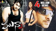 Munna Full Length Movie Prabhas Ileana With English Subtitles