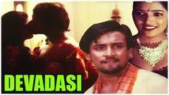 Devadasi | Tamil Full Movie | Babu Antony Nedumudi Venu Ashokan | Tamil Movies Asia