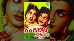 Gandikota Rahasyam Telugu Full Movie | NTR Jayalalithaa Devika | Old Telugu Movies