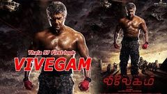 Vivegam (2018) New Released Full Hindi Dubbed Movie | Ajith Kumar Kajal Aggarwal Vivek Oberoi
