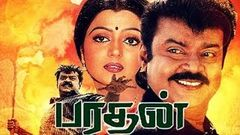 Sabapathy | Full Tamil Movie | CinemaJunction