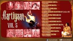 Aartiyan Vol 5 By Hariharan Vipin Sachdeva I Full Audio Songs Juke Box