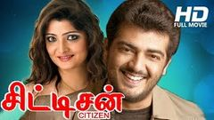 Tamil Full Length Movie | Citizen | HD Movie | Ft Thala Ajith Cochin Haneefa Vasundara Das