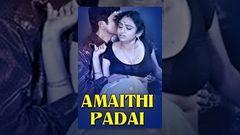 Amaidhi Padai Tamil Full Length Movie Sathyaraj Manivannan Ranjitha Sujatha Kasturi