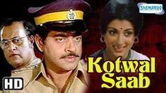 Kaala Sooraj - Rakesh Roshan - Shatrughan Sinha - Sulakshana Pandit - Hindi Full Movie