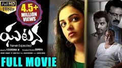 Ghatana Latest Telugu Full Movie Nithya Menen Krish J Sathar Naresh 2016 Telugu Movies