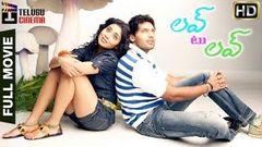 Love To Love Telugu Full Movie HD | Arya | Shriya Saran | Chikku Bukku Tamil Movie | Mango Videos