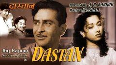 Dastan 1950 I Suraiya Raj Kapoor I Full Length Hindi Movie