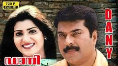 Malayalam Full Movie dany | Dany |ഡാനി | Mammootty evergreen Movies | new upload 2015