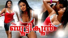 Tamil movies 2014 full movie new releases MAHARANI-THE BEAUTY QUEEN | tamil new movies 2014