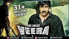 The Great Veera - Hindi Movies 2014 Full Movie