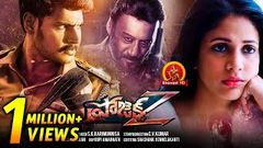 Telugu Latest Full Movie 2017 | New Telugu Full Movies 2017 | Telugu New Released Full Movies